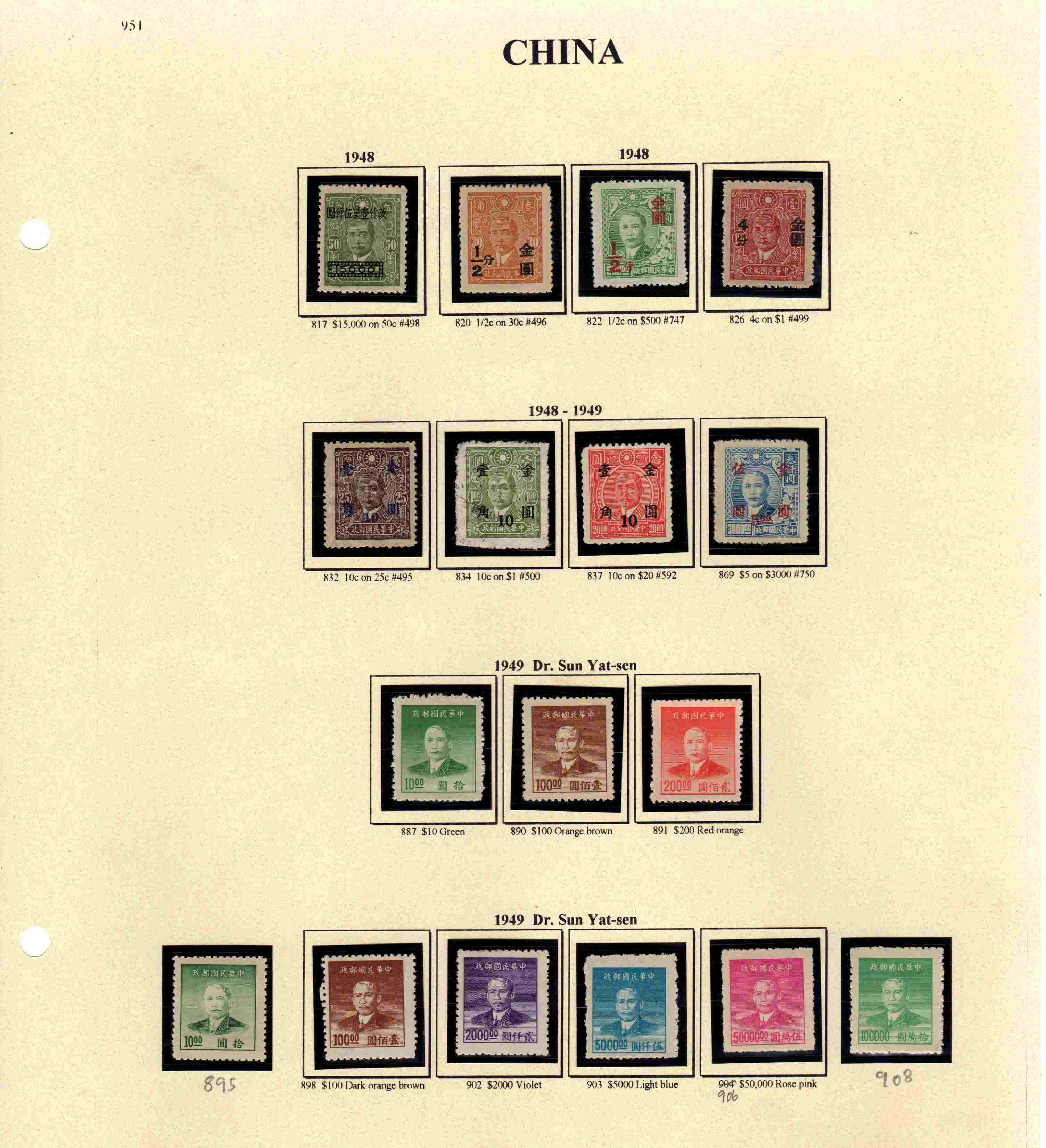 Stamps/chinap6.jpg